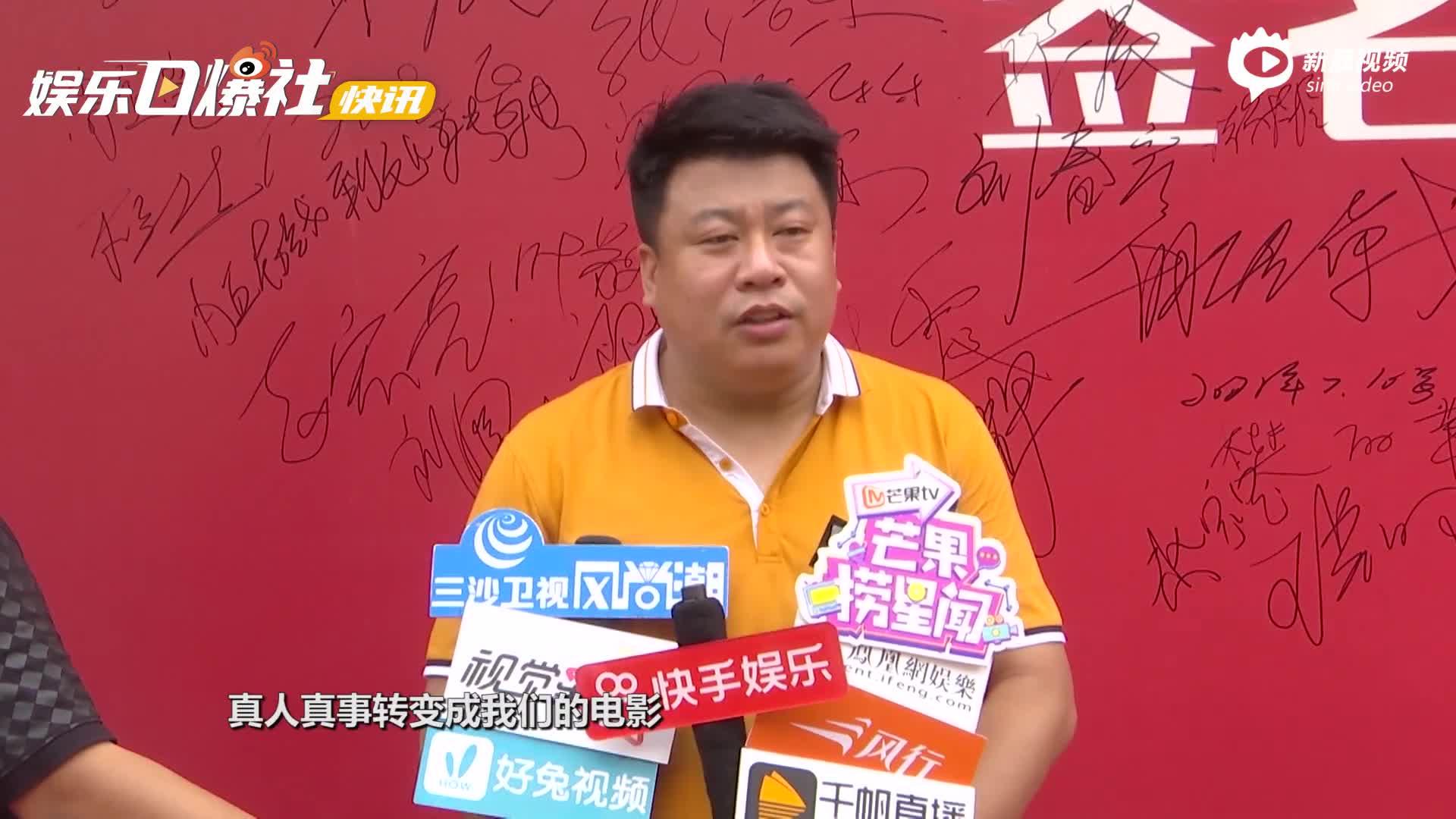 电影《红绫罗》启动立足公益 王思懿迟志强等加盟