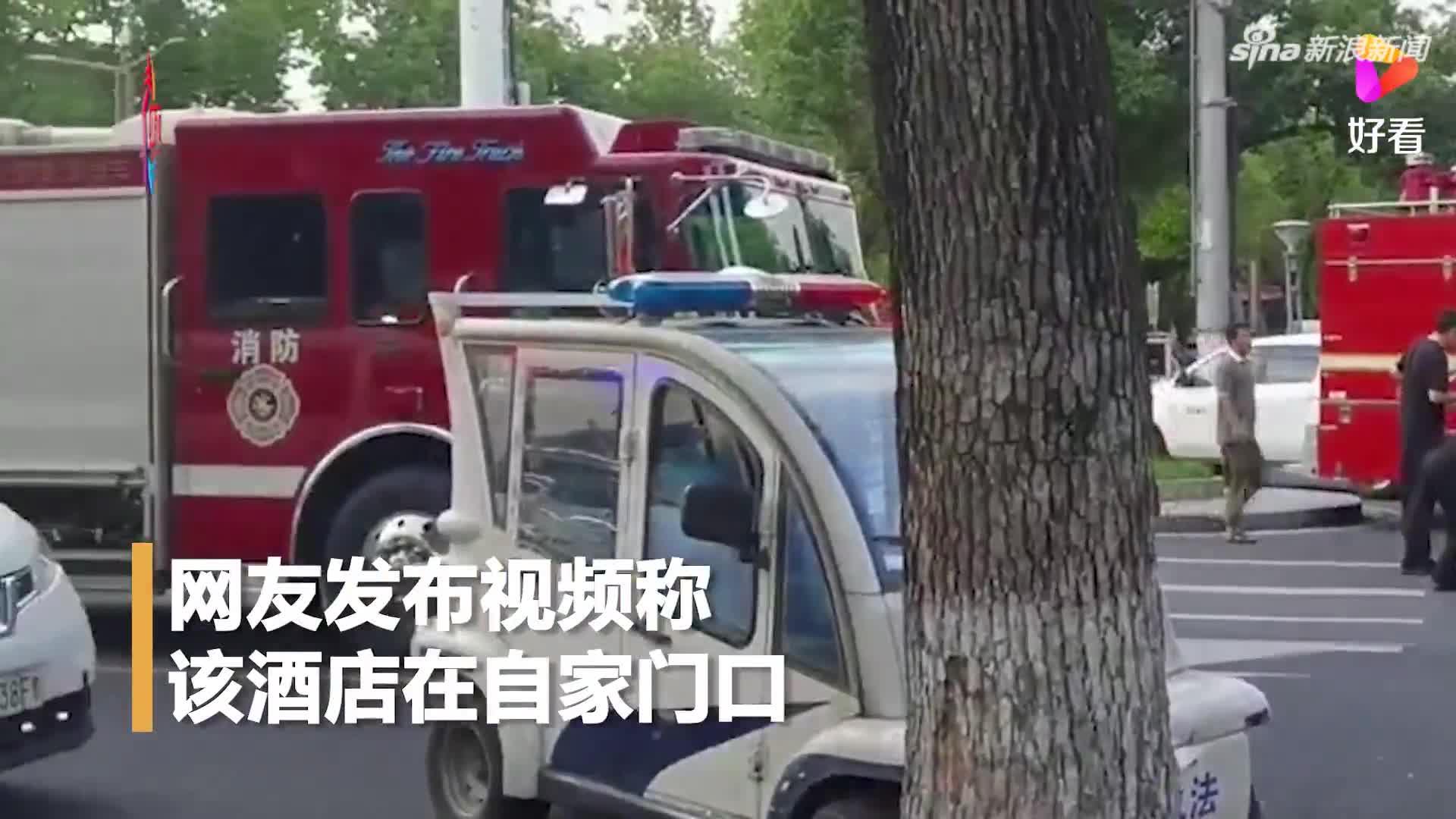江苏一酒店坍塌已致1人死亡,疑4月刚完成第一阶段装修