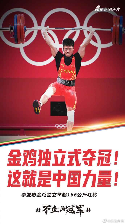奥运第二日综述:中国又夺三金 千禧一代奉献精彩