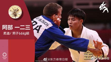 日本柔道冠军为何叫一二三?还有哪些奇怪的名字
