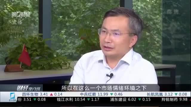 邓海清∶后市并无新增利空因素 债市今年大概率走牛