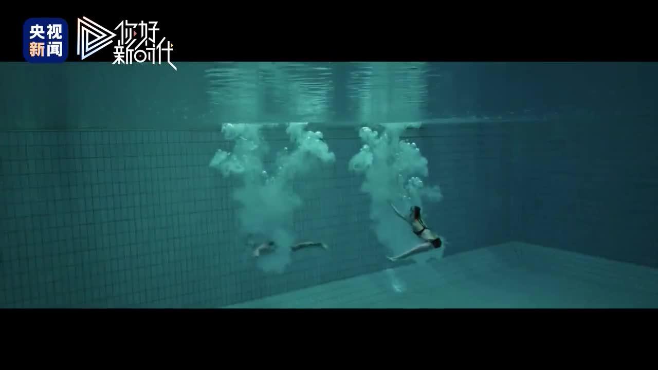 【你好新时代】参赛作品展播丨2秒追梦