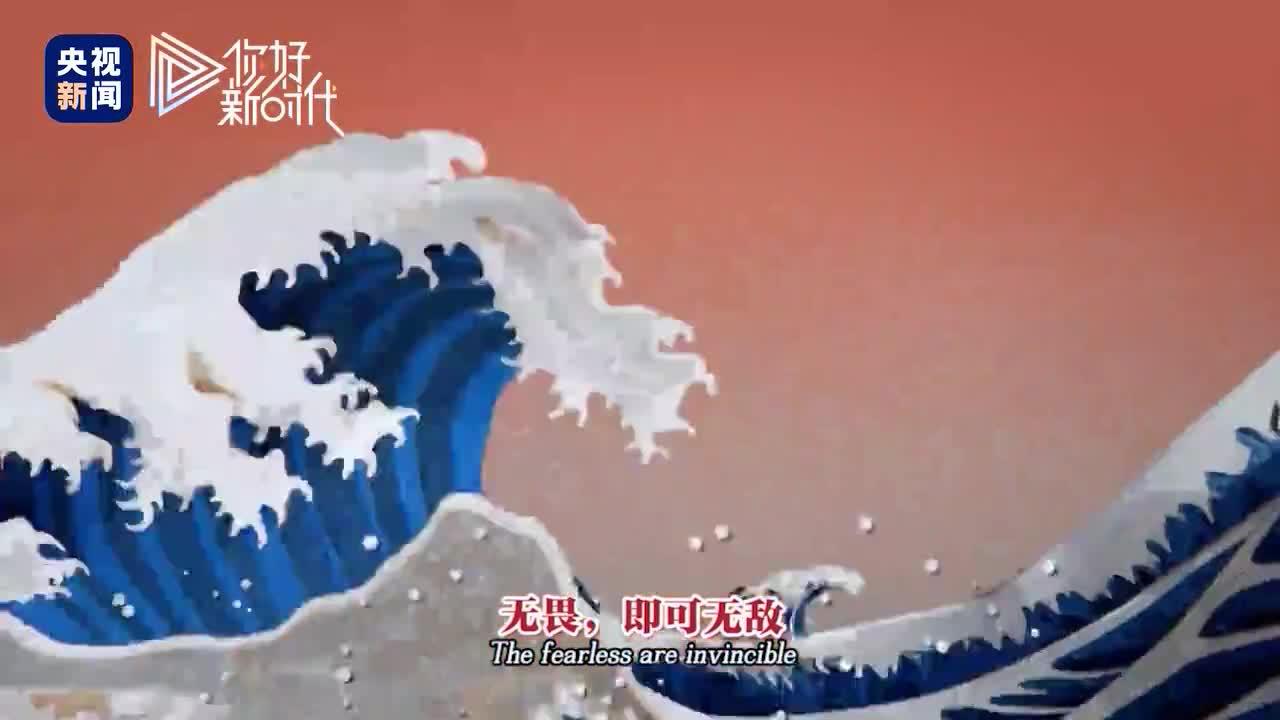 【你好新时代】参赛作品展播丨决战东京奥力给