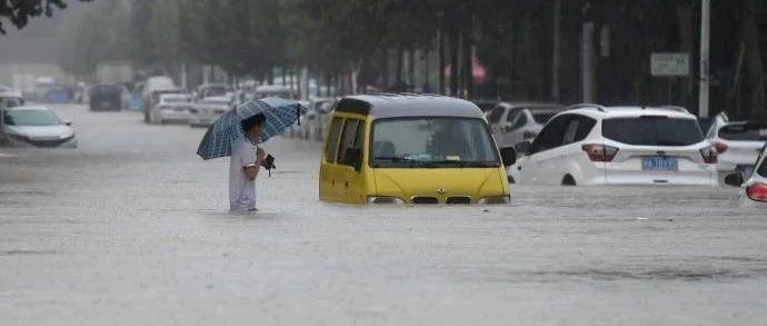 国内外车企、经销商捐款施策支援河南