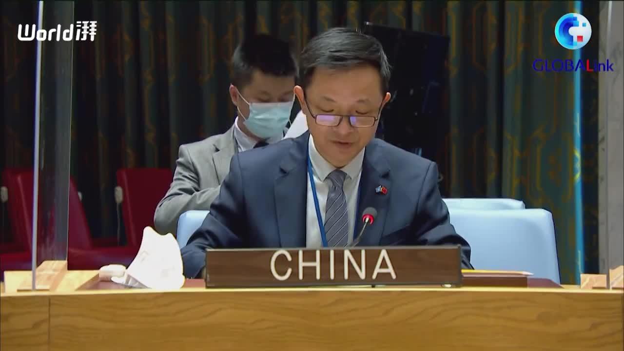 中国代表:安理会应酌情早日完全解除对中非制裁措施