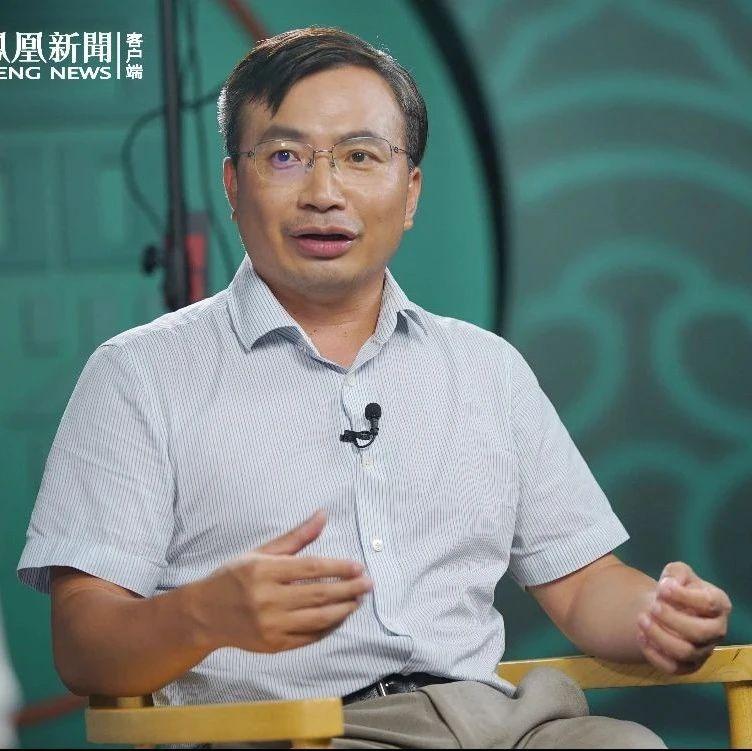 邓海清:房地产上涨的黄金岁月已经没了丨前行者