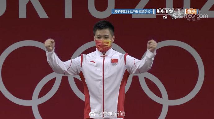37岁吕小军成奥运会最年长举重冠军