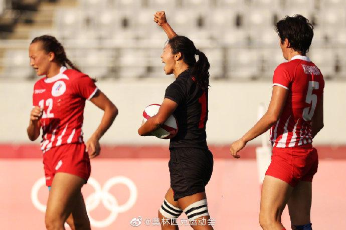 第七!中国女子七人制橄榄球创奥运历史最好成绩