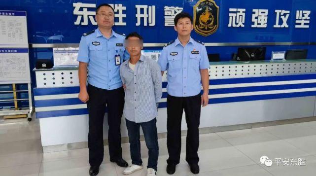 逃匿11年的云南命案犯罪嫌疑人在鄂尔多斯落网