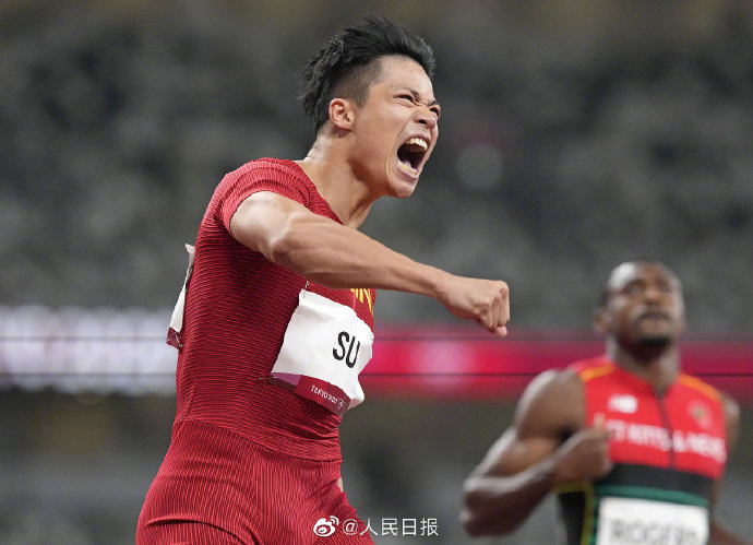 人民日报评苏炳添创造历史:致敬中国速度