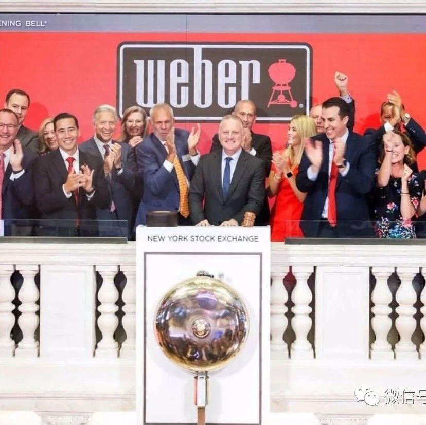 美国烧烤用品生产商Weber<em>纽交所</em>上市:市值近50亿美元
