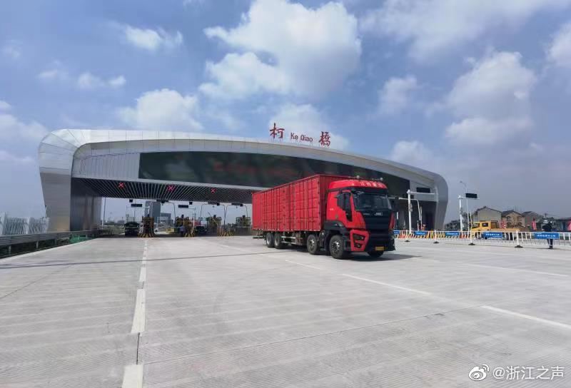 G92杭甬高速柯桥北互通出入口正式通车