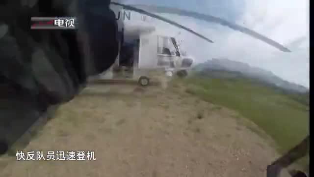 """""""共同命运-2021"""" 陆航与特战协同""""1机8绳""""快速索降"""