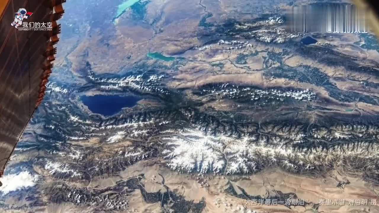 官方发布高清图!来看航天员在太空拍摄的地球有多美