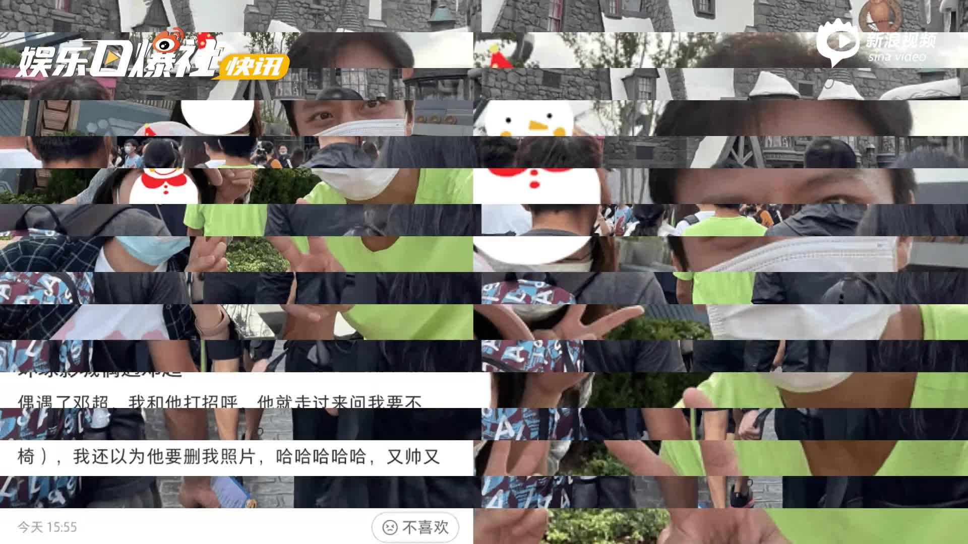 视频:网友环球影城偶遇邓超 因崴脚坐轮椅获超哥主动合影