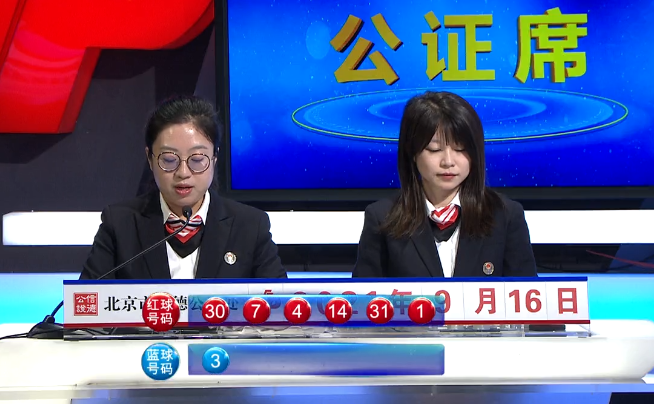 107期龙山双色球预测奖号:红球连码分析