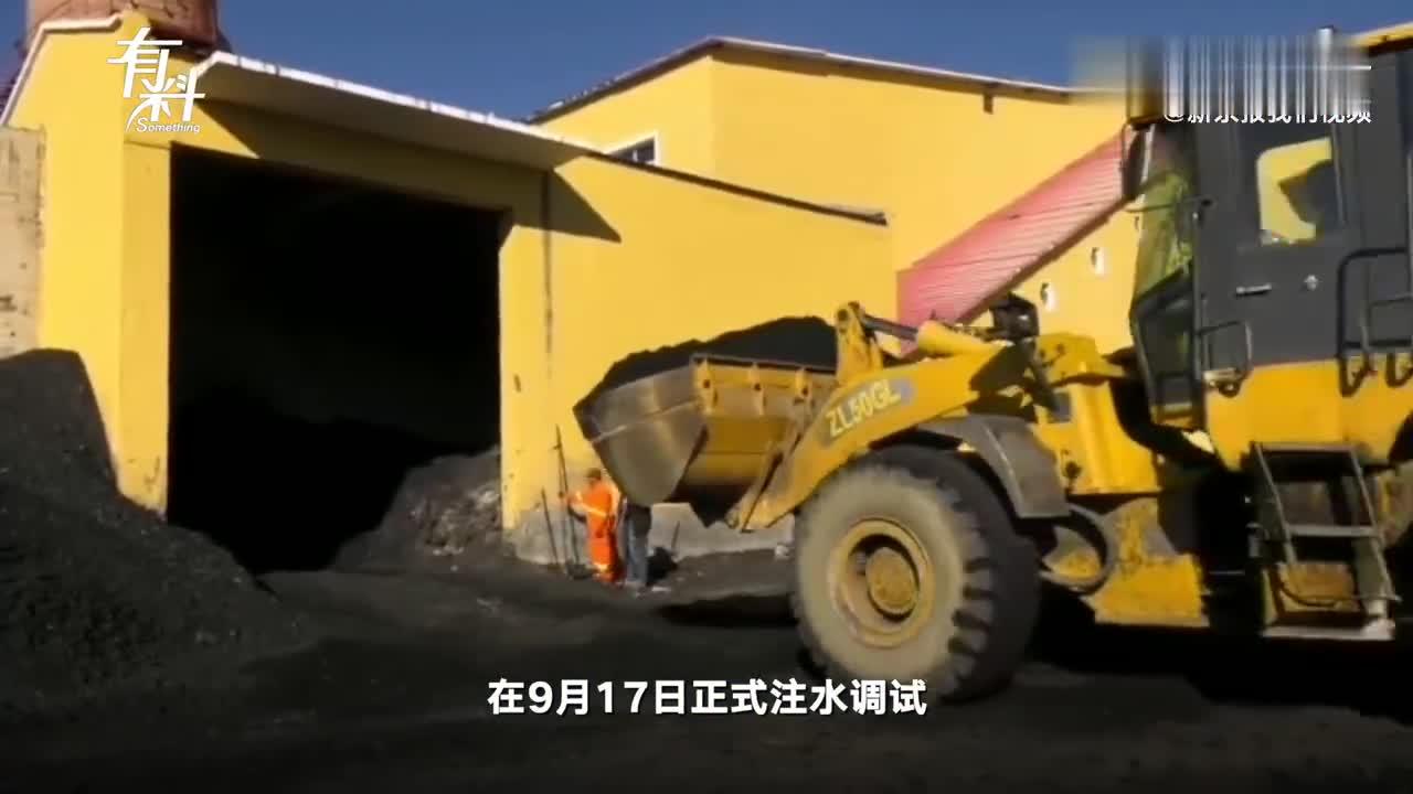 中国最冷小镇已开始供暖
