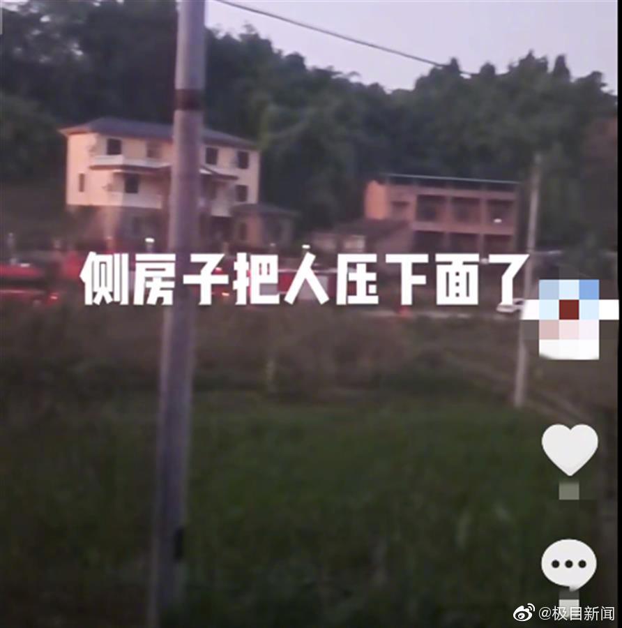 重庆一农户拆危房时墙体倒塌致2死1伤,应急部门却否认此事