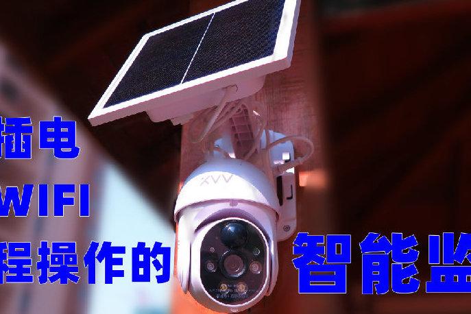 无电无WIFI可远程操作的智能监控,了解一下?