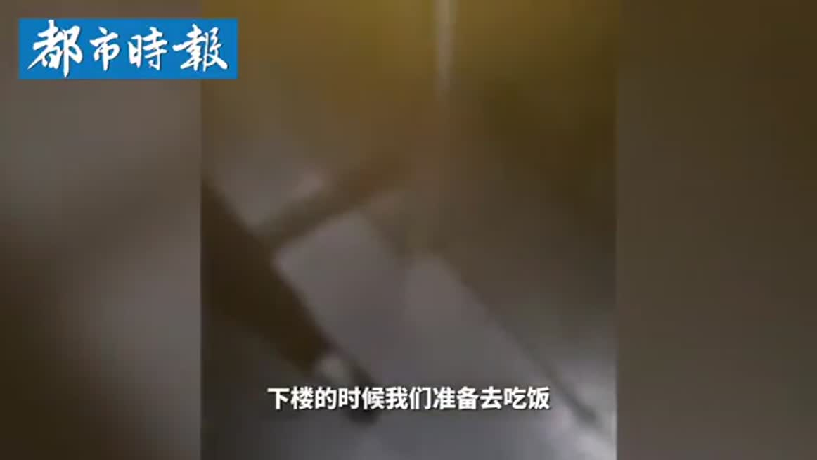 吉林一家四口被困电梯超半小时家长临危不乱!网友:被困电梯教科书式做法