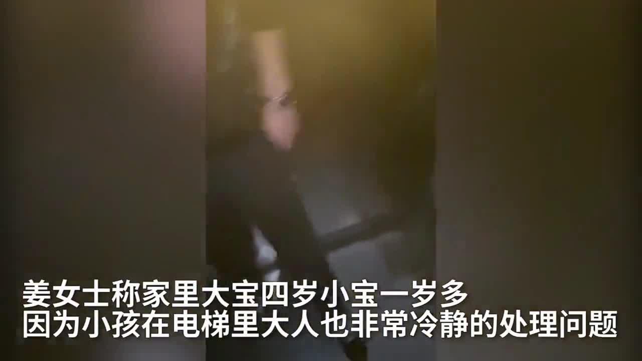 物业回应一家四口因停电被困电梯:小区已限电3次,不知什么时候会停电