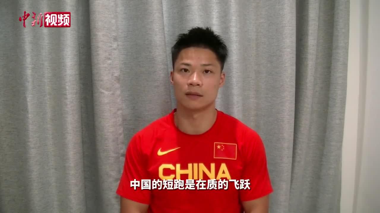 苏炳添称中国短跑已实现质的飞跃 未来还会有突破