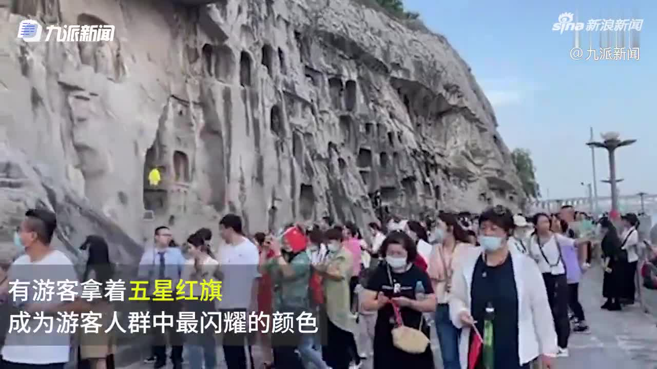 国庆首日龙门石窟游客众多:崖壁渗水不止,游客:看一眼少一眼