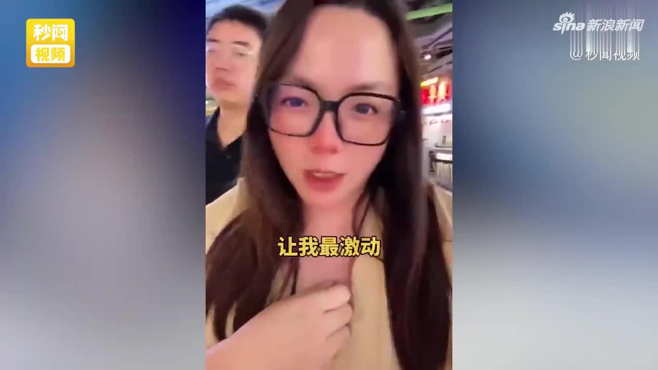 台湾女生哭着看完《长津湖》 激动不已:一定要解放台湾岛