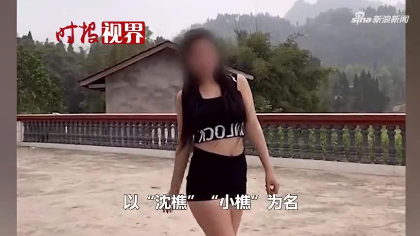 女网红自导自演不雅视频被拘,雇佣男主角牟利数十万,警方出手