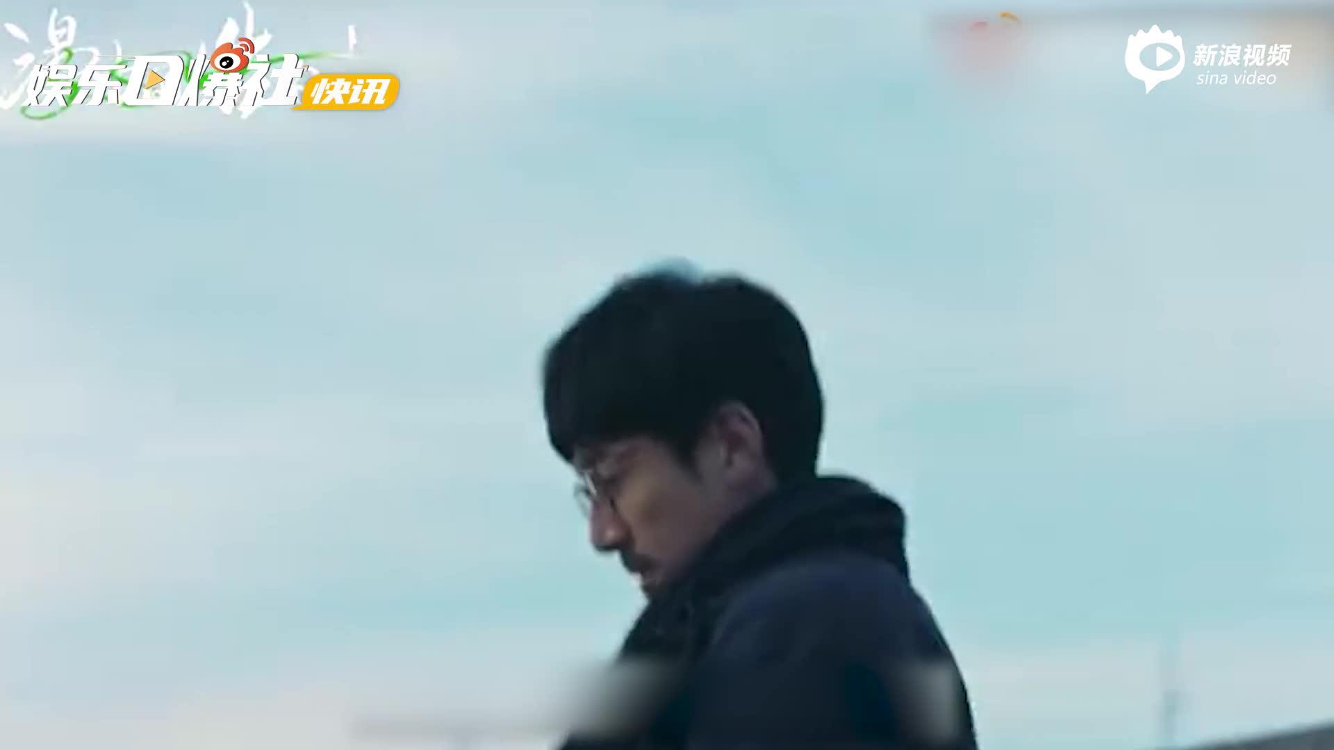 平遥国际电影展片单公布 倪妮《漫长的告白》成开幕片