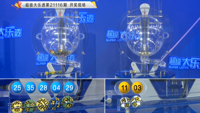 叶志荣大乐透117期:10+3小复式推荐