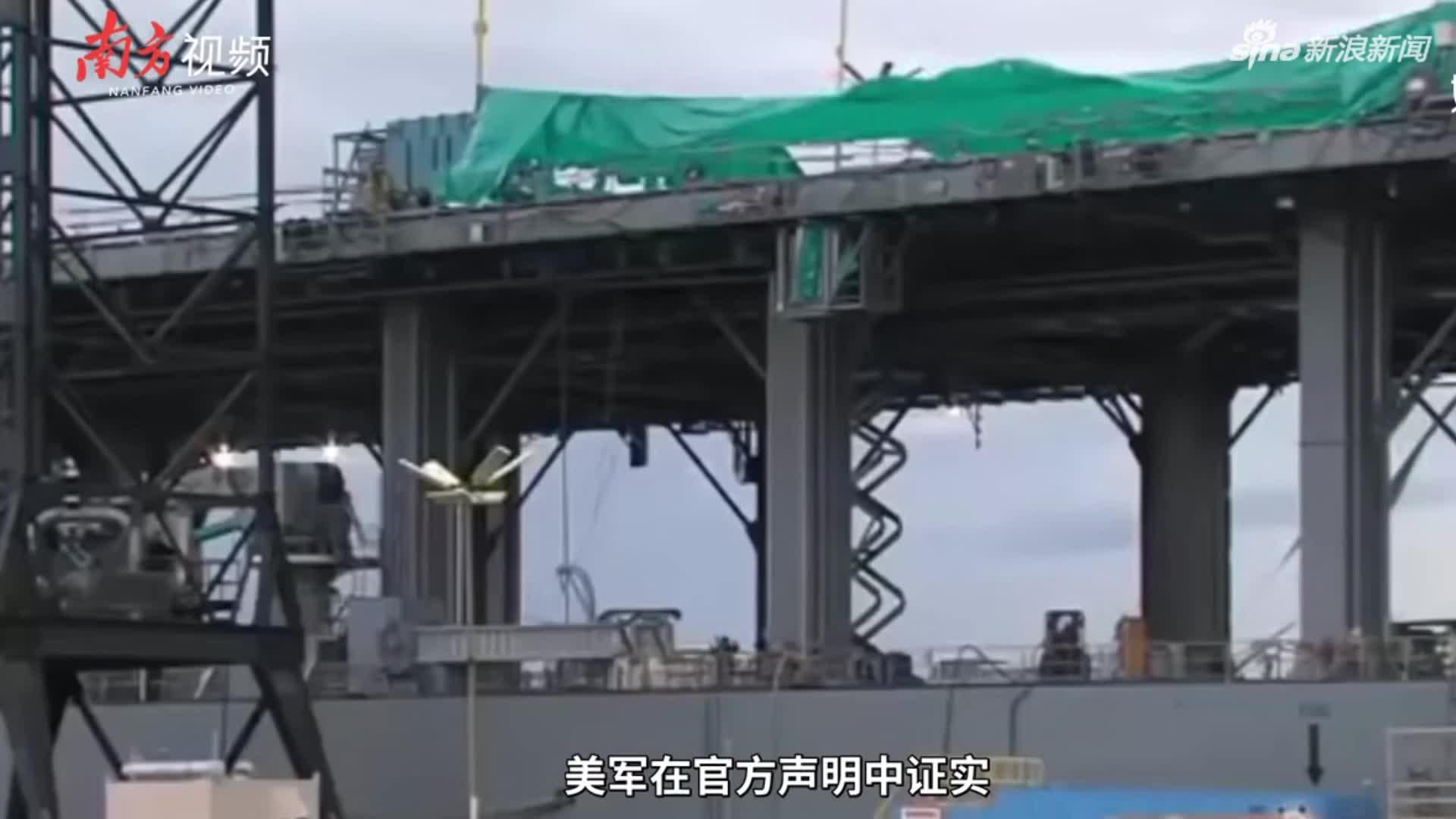 """""""祖国统一""""响彻解放军后,美军彻底坐不住,9万吨巨舰直扑台海"""