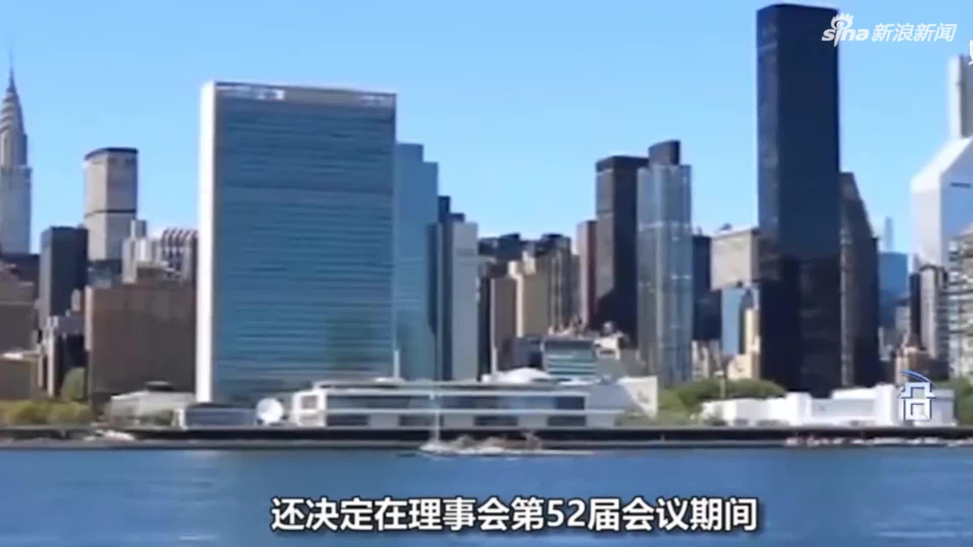 中方投反对票后,仅过48小时,日本作出重大让步,联合国绝没想到