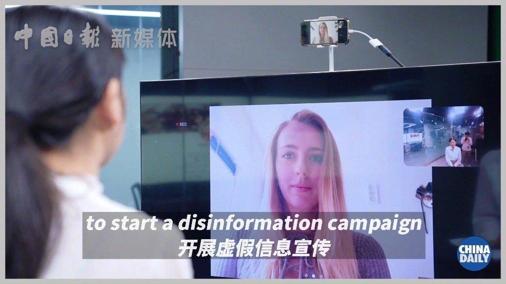 德国博主质问BBC支持中国就有罪?
