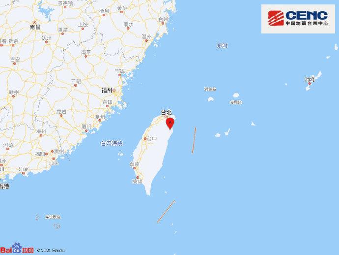 台湾宜兰县附近发生6.2级左右地震