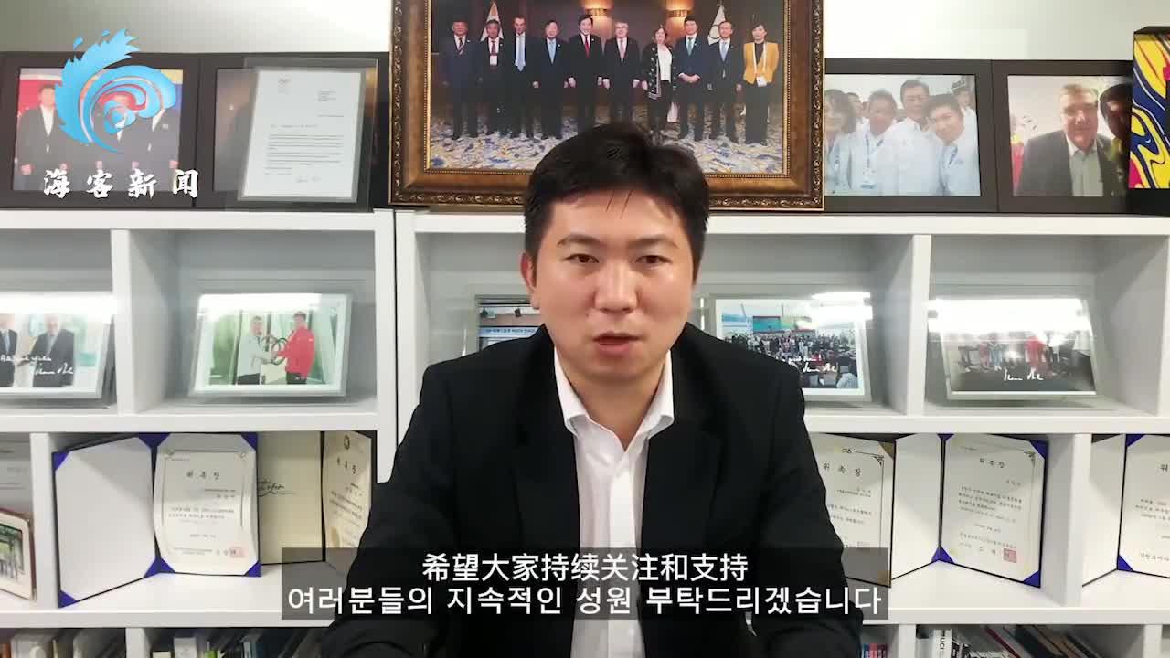 韩国各界人士预祝北京冬奥会圆满成功 前奥运冠军柳承敏出镜
