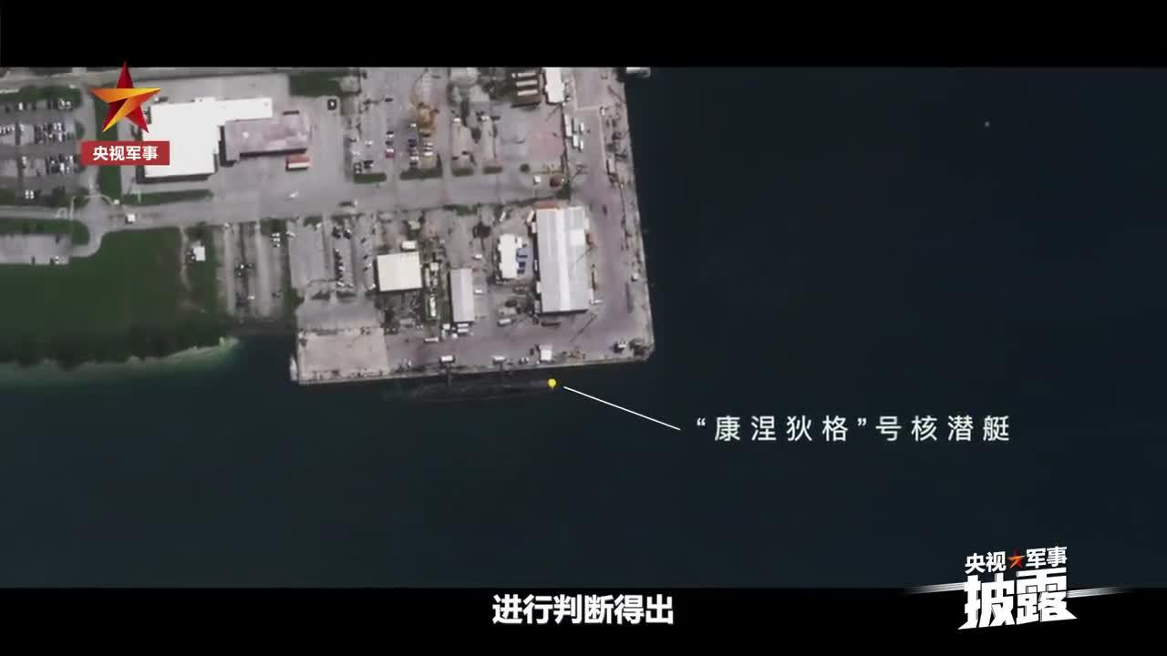 美核潜艇事故伤情曝光