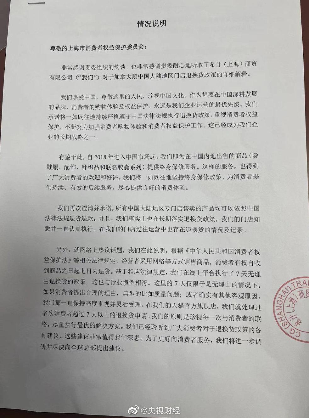 刘国梁痛批樊振东:别再捧杀 他还不具备冠军气质