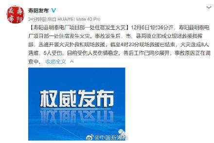 中国互联网巨头崛起 为什么华盛顿歇斯底里