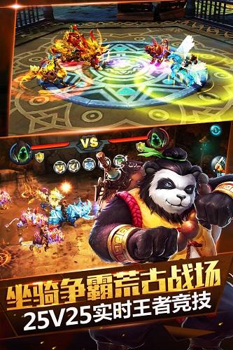 太极熊猫游戏截图