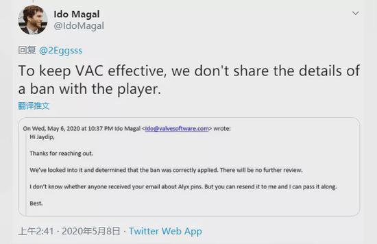 之前那个开发AI抓外挂的程序员,因为自己开挂被V社封号了