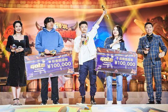 【蜗牛电竞】Kimmy成首位夺冠站长 XiaoT达成炉石黄金公开赛三冠王