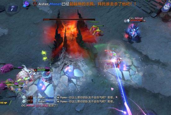 【蜗牛电竞】TI10小组赛A组:星辰闪耀 Aster击败OG