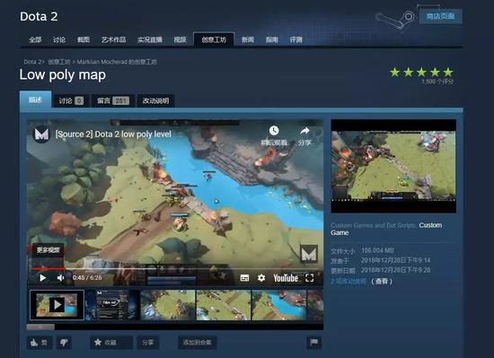 这是我玩的那个游戏吗?卡通风Dota2地图获好评