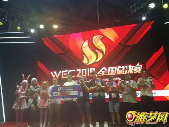 【蜗牛电竞】WEC2019华立电竞总决赛圆满落幕 一起来回顾精彩