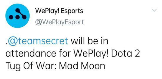 【蜗牛电竞】Secret确认参加WePlay!狂月基辅线下赛