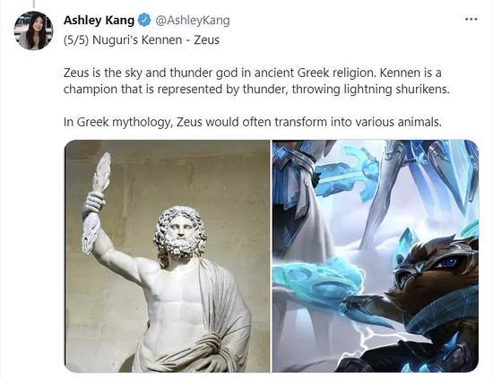 【蜗牛电竞】韩媒:DWG冠军皮肤灵感来源希腊和罗马神话