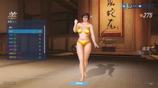 金子美惠写真露b_然后就真有网友制作了一组《守望先锋》的\