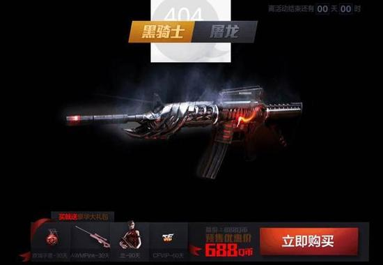 cf官网抽奖2014_盘点CF曾经预售的英雄级武器 你后悔错过哪一把_CF穿越火线下载 ...