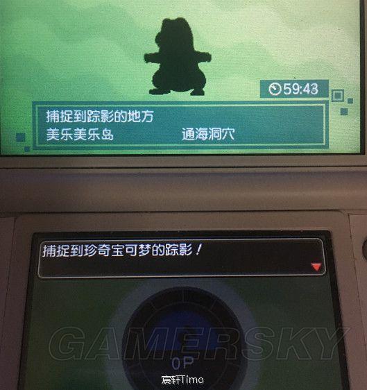 口袋妖怪准神_《口袋妖怪日月》QR扫描与岛屿扫描方法介绍_攻略_新浪游戏_新浪网